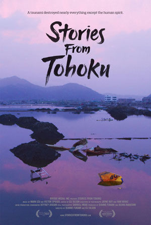 stories from tohoku poster